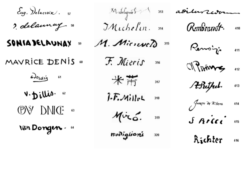 KunstGunst-artist-signature