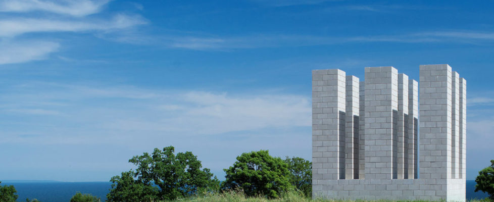 Skulpturpark Nine-Towers